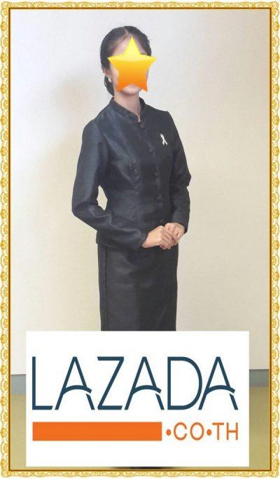 ลิ้ง Lazada ชุดไทยจิตรลดา สีดำ สีขาว สีฟ้า สีเหลือง สีทอง สีครีม เก็บเงินปลายทาง