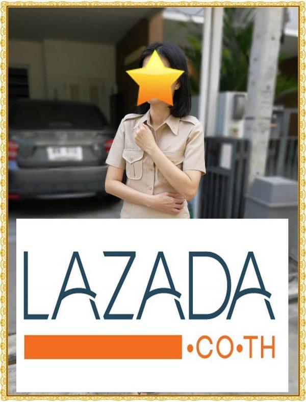 ลิ้ง Lazada ชุดราชการ ชุดสีกากี และชุดข้าราชการครู ชาย-หญิง เก็บเงินปลายทาง